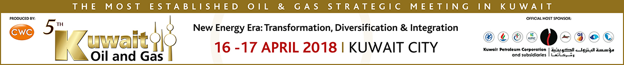 The Most Established Oil & Gas Strategic Meeting in Kuwait