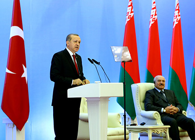 Turkiye-Belarus İs Forumu  10 11 2016